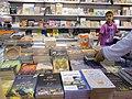معرض الشارقة الدولي للكتاب Sharjah International Book Fair 11.jpg