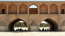 Four-centred arch - Wikipedia