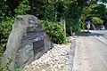 きぬかけの路 石碑前.jpg
