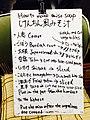けんちん風 みそ汁 (25495102798).jpg