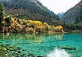 五花海 Wuhuahai Lake - panoramio (3).jpg