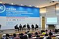 会议现场 从左至右:Lawrence Lessig、宫力、潘海东、方兴东、欧宁、王春燕 (5181244955).jpg
