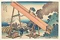 冨嶽三十六景 遠江山中-In the Mountains of Tōtomi Province (Tōtomi sanchū), from the series Thirty-six Views of Mount Fuji (Fugaku sanjūrokkei) MET DP140987.jpg