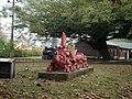 """劉丁讚焊鐵作品''紅蟲 '' Welded Iron Work """" Red Worm """" by Liu Ding-zan - panoramio.jpg"""