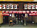 北向地蔵尊 2014-02-11 18-46.jpg