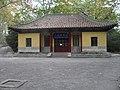 南京原民国政府主席官邸旧址(美龄宫) - panoramio (2).jpg