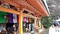 大崎寺2 2011年元日 Osaki-temple - panoramio.jpg