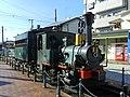 少爺列車 Master Train - panoramio.jpg