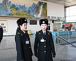 平壤顺安国际机场工作人员 Officers of Sunan Airport, Pyongyang - panoramio.jpg