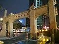 广州中山大学石牌旧址建筑 01.jpg