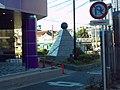 愛知県岡崎市 - panoramio (2).jpg