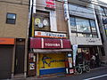 東芝 (5450486380).jpg