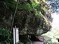 江郎山会仙岩 - panoramio.jpg