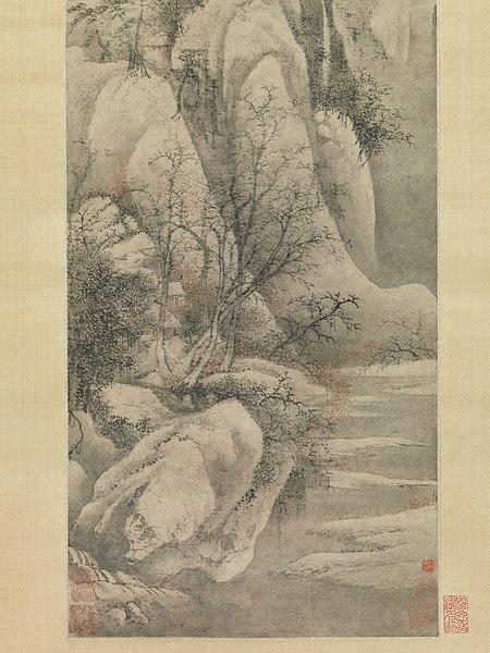 li cheng - image 6