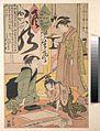 玉花子栄茂図-Gyoku-kashi Eimo Preparing Calligraphy Offerings MET DP123715.jpg