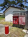 町立佐久島診療所付近 (愛知県西尾市 佐久島) - panoramio.jpg