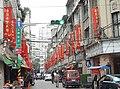 臺北年貨大街 華陰街商圈 20080524.jpg