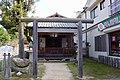 金刀比羅神社 Kotohira Shrine - panoramio.jpg
