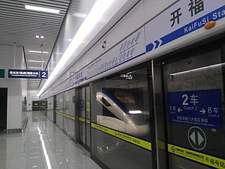 Changsha–Zhuzhou–Xiangtan intercity railway
