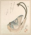 鮭頭-Head of a Salmon MET DP135721.jpg