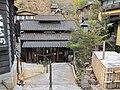黒川温泉 - panoramio.jpg