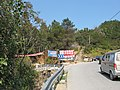 龙山湖旁边的公路 - panoramio.jpg