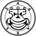 02-Agares seal.png