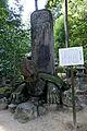 080720 Gessho-ji Matsue Shimane pref Japan10bs100.jpg