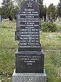 1. Братська могила радянських воїнів, що загинули в роки Другої світової війни (7 осіб), 1959р..JPG