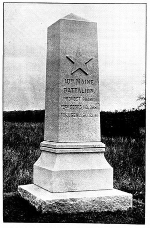 10th Maine Volunteer Infantry Regiment - 10th Maine Battalion Monument at Gettysburg, PA