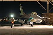 124th Fighter Squadron General Dynamics F-16C Block 42E Fighting Falcon 89-2045