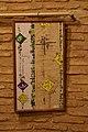 13 لوحة للخطاط محمد العربي العربي.jpg