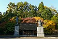 151101 Komaki Onsen Shibusawa Park Misawa Aomori pref Japan03n.jpg