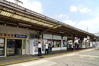 Kintetsu Gose Station Railway station in Gose, Nara Prefecture, Japan