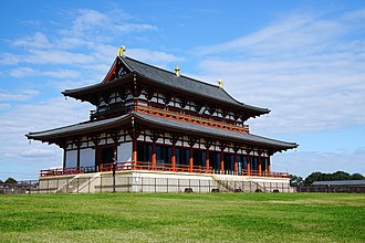 Heijō-kyō - The Daigokuden, the main building to Heijo Palace