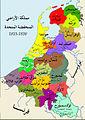 1815-VerenigdKoninkrijkNederlanden Arabic.jpg