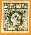 1876 Antioquia 5c typeII Angostura Sc26 M24.jpg
