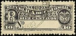 1902 10c Colombia used YvLC15 Mi200.jpg