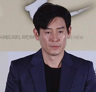 Sol Kyung-gu South Korean actor