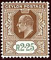 1904 2R25 Ceylon Yv166 SG288.jpg