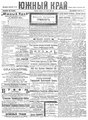 1905. Yuzhnyi Krai №8409.pdf