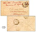 1905 Nigerian cover from Illo, Borgu to Yelwa via Zungeru (front and back).jpg