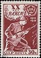 1938 CPA 641.jpg
