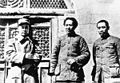 1938 renbishi.jpg