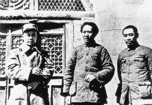 Ren Bishi - Ren Bishi with Mao Zedong and Zhou Enlai in Phoenix Mountain, Yan'an in February 1938