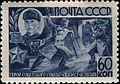 1944 CPA 925.jpg