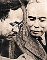 1946.02 Park Hy and Yeo Wh.jpg