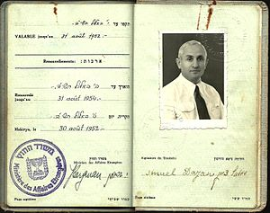Shmuel Dayan - 1951 Israel Service passport used by Shmuel Dayan.