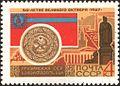 1967 CPA 3516.jpg
