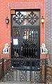 196 Nelson Street Brooklyn entrance.jpg